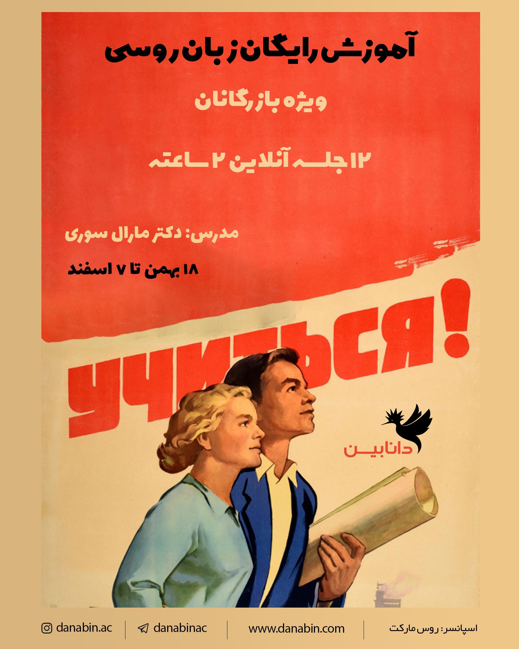 Lang Poster - Post