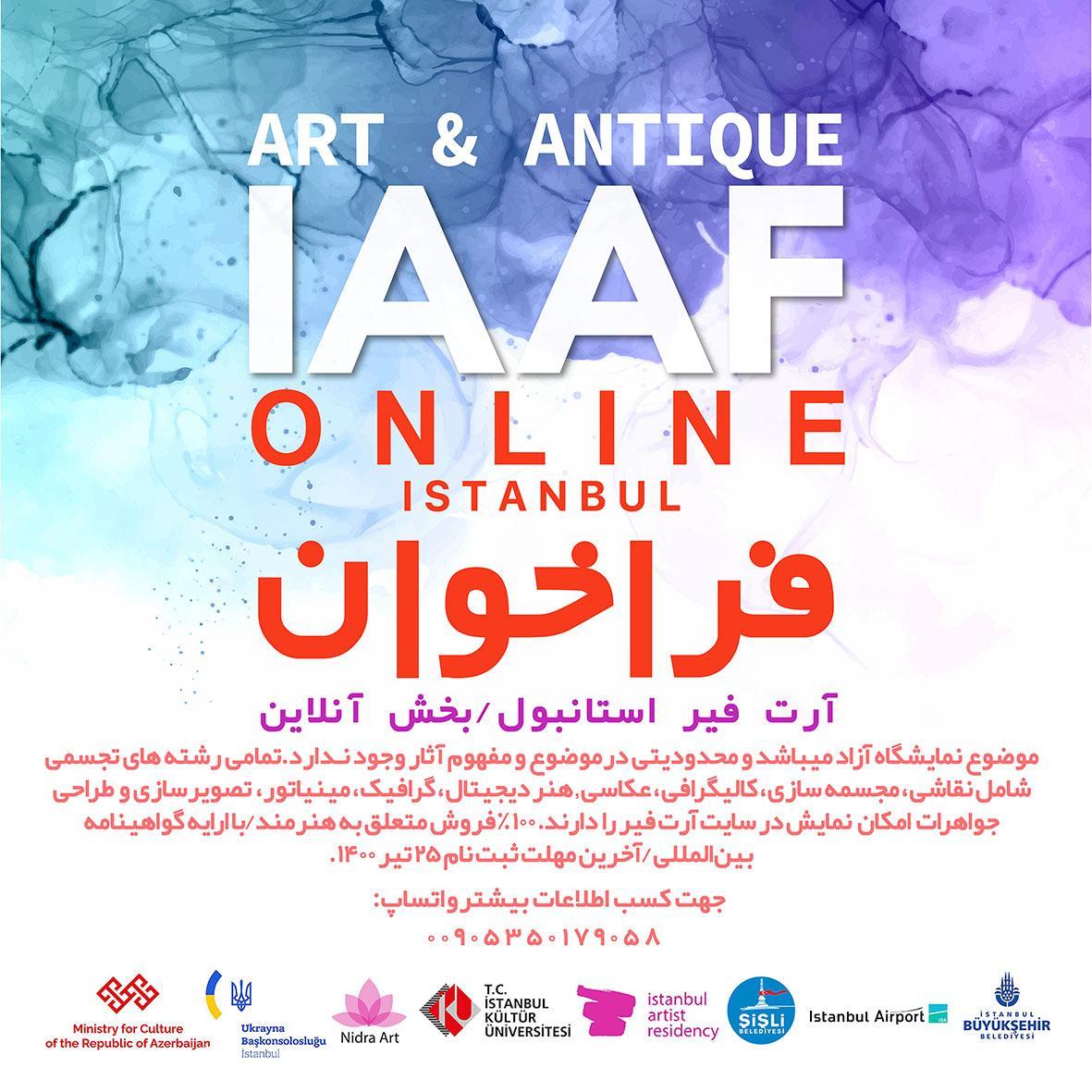 نمایش و فروش آنلاین آثار هنری